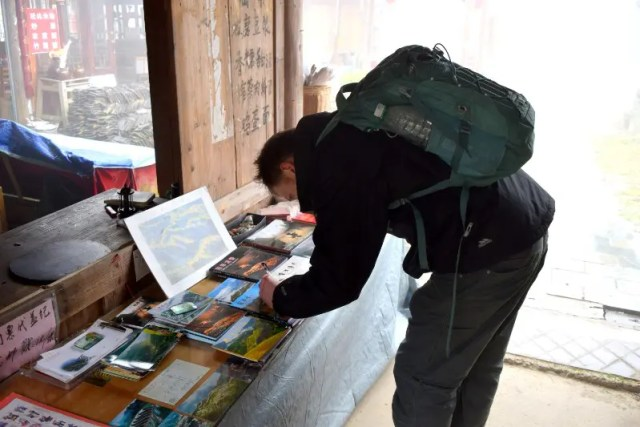 Sending Postcards From The Mountain in Guilin Rice Fields