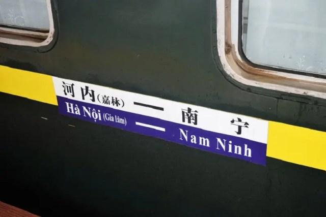 Vietnamese Train Going To Hanoi Backpacker's Guide to Vietnam
