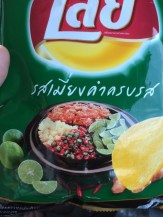 Yummy spicy chips