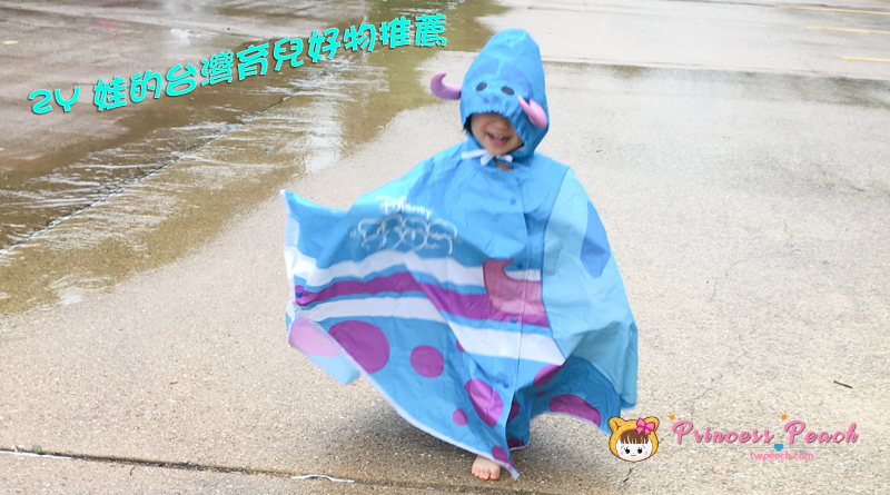2Y 娃的台灣育兒好物推薦