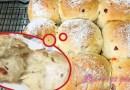 [麵包機食譜] 會牽絲的果乾煉乳餐包 (Super Soft Raisins Buns)~!!