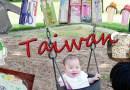 [美國育兒] 0-1Y 台灣必買之寶寶好物分享