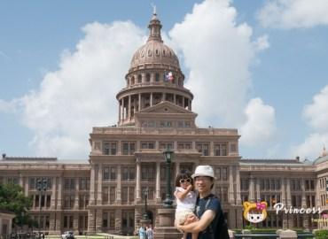 Texas Capitol 德州州政府