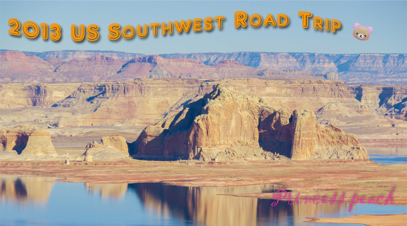 Ideas for 12 Days Winter US Southwest Road Trip (冬季環美西南 12 日遊)