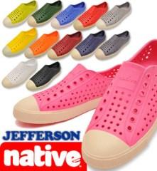 Native Jefferson