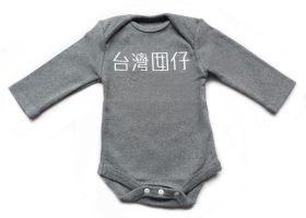 Goomi-中文字衣服