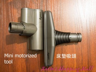 mini motorized tool vs mattress tool