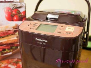 Panasonic SD BMT 1001-t
