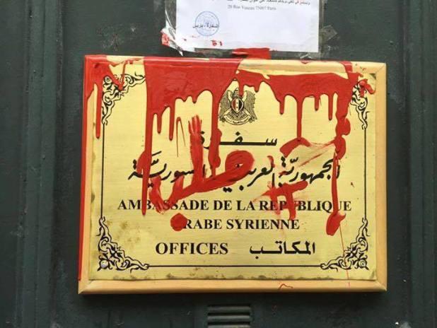باريس فرنسا, حيث قام المحتجين بكتابة (حلب) بلون الدماء على بوابة المكاتب لسفارة النظام السوري
