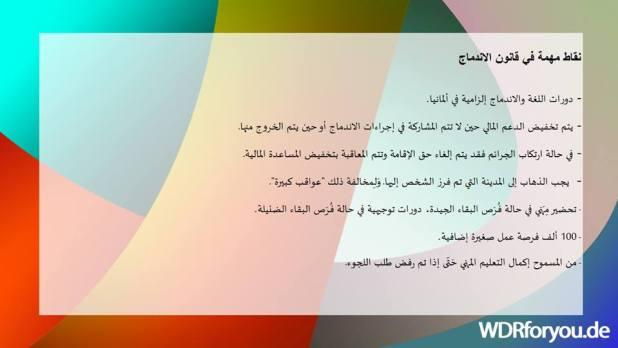 PC - 13010777_873499879426068_1027032550632112246_n