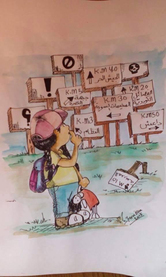 الاطفال السوريين و المدارس