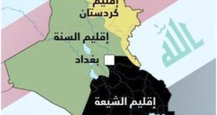 خطط تفتيت المنطقة و تقسيم العراق