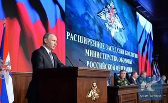 """واشنطن بوست"": روسيا تدرس فتح قواعدها في فيتنام وكوبا"