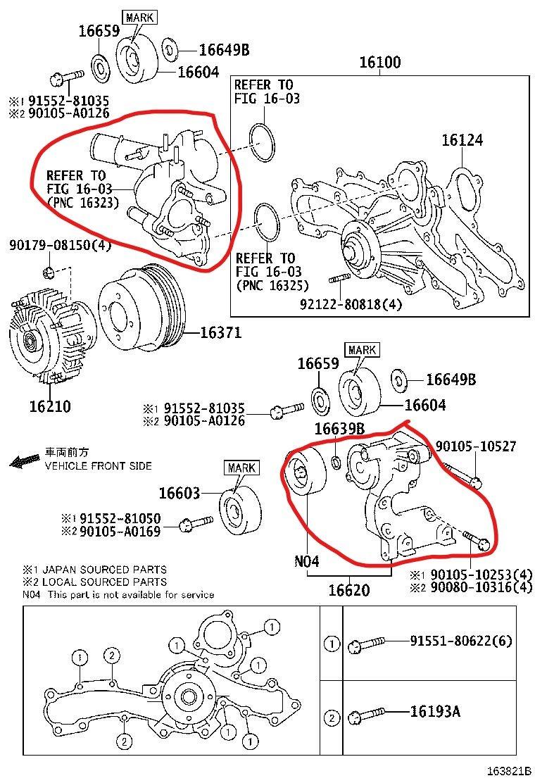 misc. parts, water pump, cam sensors, timing chain, 4.0L