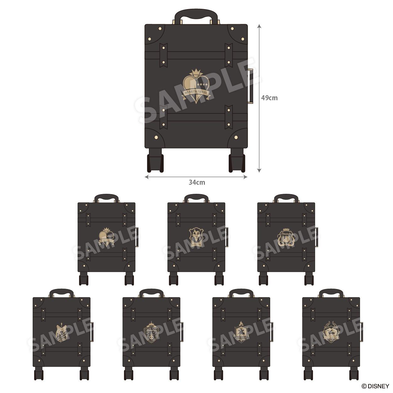 エンブレムスーツケース