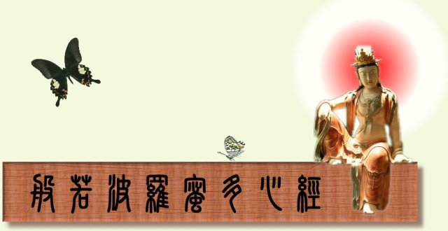 BuddhistText