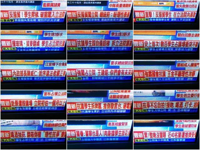 media-zhongtian
