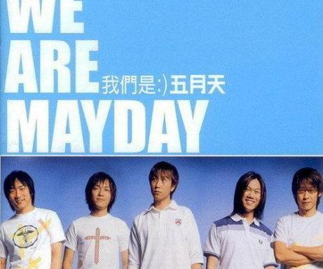 We_Are_Mayday