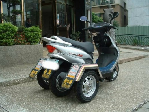 scooter-disable
