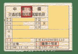 申請條件與上傳文件