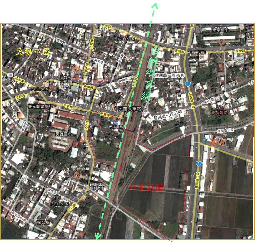 嘉義縣民雄火車站週邊都市更新案-都更查詢-內政部營建署都市更新入口網