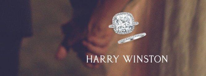 harry winston2
