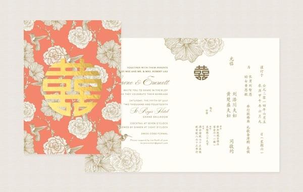 Nineteen Design1
