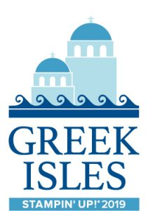 Greek Isles Blog Button