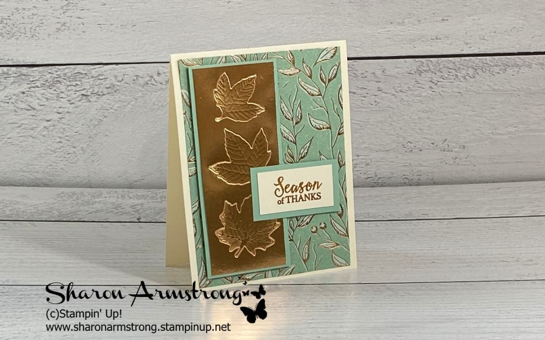 How to Emboss Foil Paper + New Stampin' Up! Cut and Emboss Machine