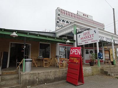 Hye Market - outside