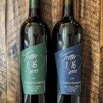 Trotter 1/16 Winery – Napa Valley