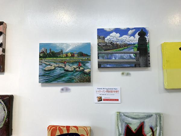 レッサーパンダの作品。F0サイズのキャンバスに2作品。川をテーマに描きました。