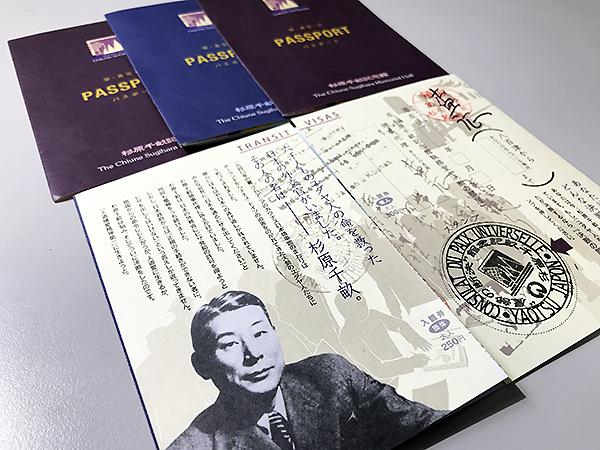解説用のパンフレット。パスポート(ビザ)型をしており表には「愛・勇気・心」の3語が。