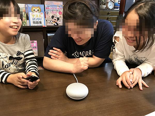 家族みんなを笑顔にしてくれるGoogle Home Miniなのです。まるでペットの様です。