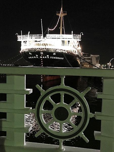 また来たい素敵な横浜。写真はライトアップされた氷川丸。