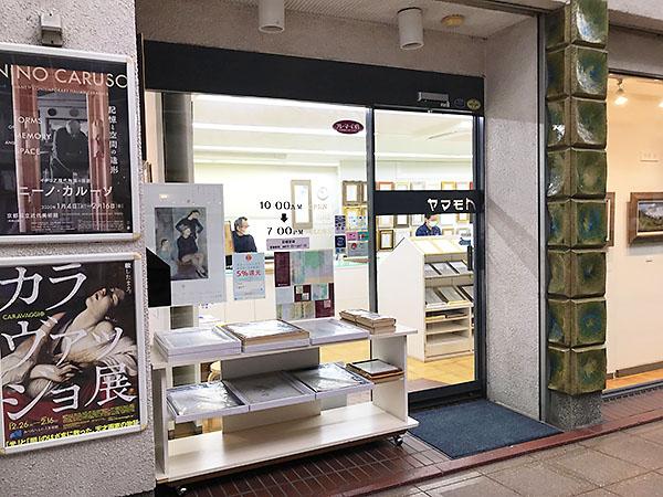 こちらが本店。入口が狭く、敷居が高い感じです。ウィンドウには作家作品の展示が。