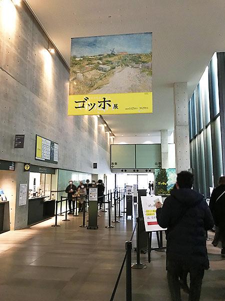 安藤忠雄が設計したことでも有名な美術館。当然、コンクリート。