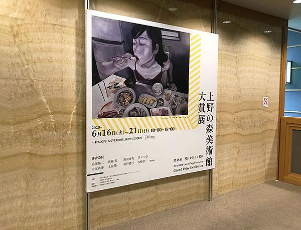 コロナウィルスによる緊急事態宣言がやっと解除され、京都では何とか予定通りの開催です。