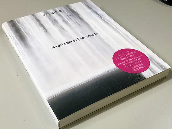 千住博の「滝」という作品集を持っています。いつか美術館にも足を運びたいですね。