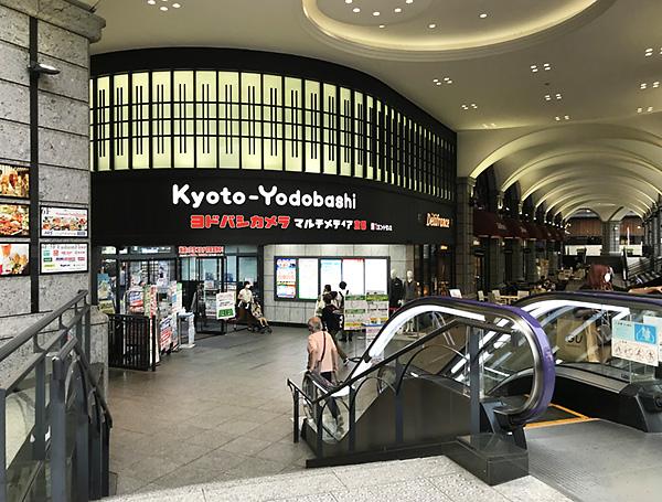毎度お世話にっているヨドバシ京都、今回も新しい携帯を買いにでかけました。