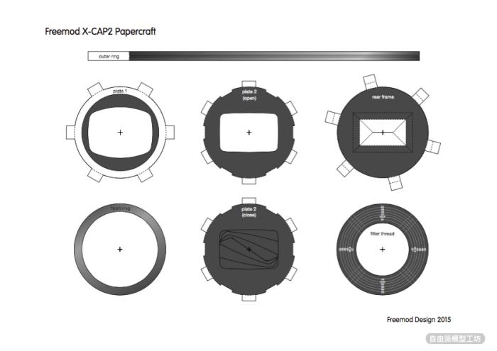 X-CAP2-Paper-Craft