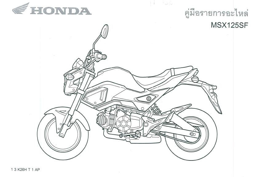 Honda Grom Parts Diagram. Honda. Auto Wiring Diagram