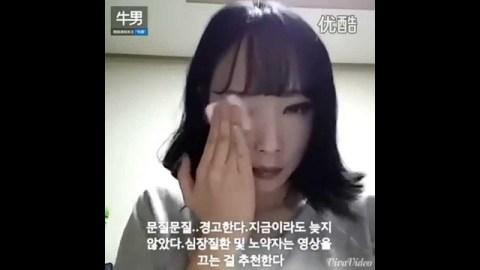 Сила макияжа: мастер-класс от кореянки (видео)