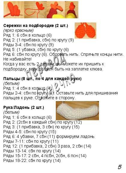 golosistyi-petushok-6