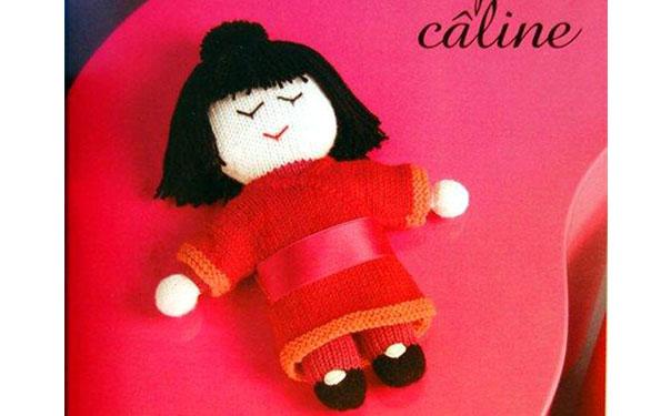 Вязаная спицами кукла Калинка. Описание