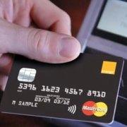Как принимать платежи на свою карту через ВКонтакте