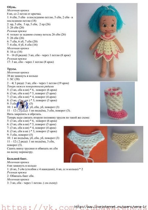 Куклы - подружки Наташи