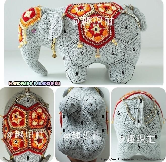Слон из мотивов
