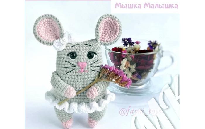 Вязаная мышка Малышка. Схема