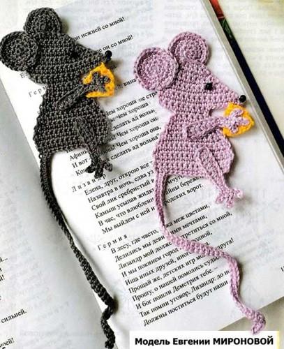 Книжная закладка Мышонок. Крючком